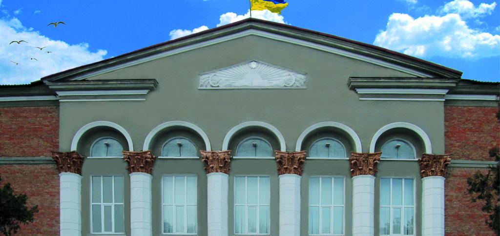 Нікопольський коледж ДДАЕУ